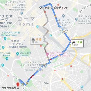 ローマ歴史巡り②【カラカラ浴場、聖セバスチアーノ聖堂】