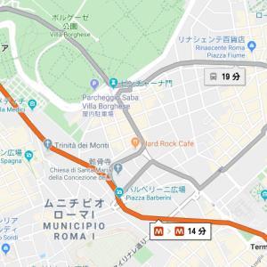 ローマ歴史巡り18【ポポロ広場、スペイン広場、トレヴィの泉】