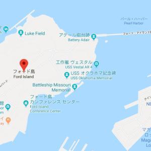 ハワイ歴史巡り③【真珠湾 戦艦ミズーリ】