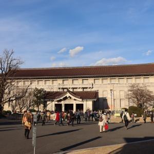 【特別公開】高御座・御帳台【東京国立博物館】