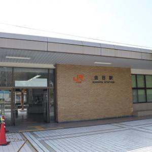 島田歴史巡り【茶の都ミュージアム、蓬莱橋】