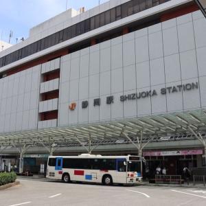 静岡歴史巡り【駿府城、久能山東照宮】