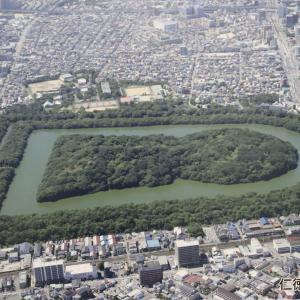 堺歴史巡り②【大仙古墳、堺市博物館】