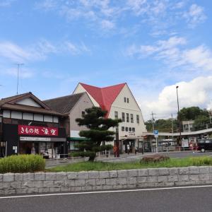 伊賀上野歴史巡り【忍者博物館、松尾芭蕉生家】