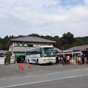 秋の奈良巡り④【飛鳥巡り後編】