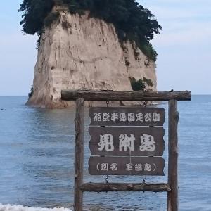 《 RX-7との旅 》2016年夏~金沢・能登半島・白川郷~その⑥