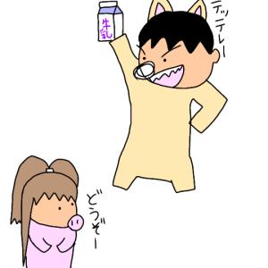牛乳こわいって わんこ