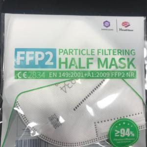 ドイツ医療用マスク着用義務化