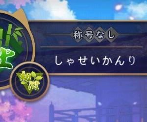 雀力向上委員会 分析1st stage