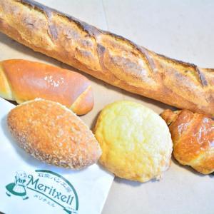 ★石窯パン工房メリチェル 鹿児島中央店 / 原良町にあるバラエティ豊かなパン屋さん