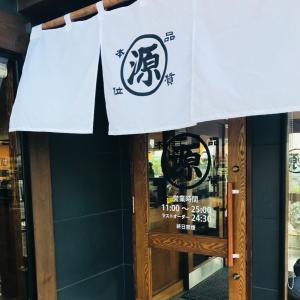 ★丸源ラーメン 鹿児島新栄店 / 鹿児島初上陸!熟成醤油ラーメン。