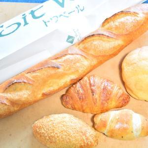 ★トワ・ベール 原良店  / 鹿児島に2店舗、品揃え豊富なパン屋さん。
