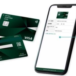 【つみたてNISA・投資信託】クレジットカード払いできる証券会社を比較