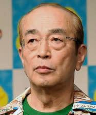 志村けんさん死去 70歳 新型コロナに感染、闘病も力尽く