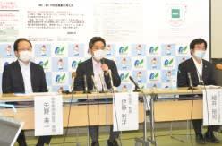 奈良県立医科大学(橿原市四条町)などは15日、試験管内での実験の結果、柿渋(柿タンニン)に新型コロナウイルスの感染力を失わせる効果を確認できたと発表した。