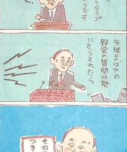 今、テレビ見てると、ピロピロピン、ピロピロピン。内閣の人事。 うっさいわ。#佐藤正明pic.twitter.com/LewK5TTiOO
