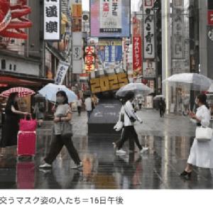9都道府県の緊急事態宣言解除へ 沖縄は除く