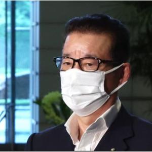 自民総裁選の河野氏主張「維新に近い」 松井代表