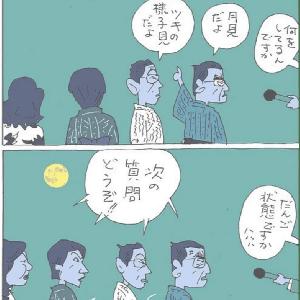 <政治まんが>「だんだん過敏になってきます」 佐藤正明傑作選「一笑両断」