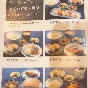 5軒目  お米ってほんとに最強。めちゃくちゃ美味しい和食ランチ🍚🍴