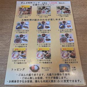 7軒目  サクサク竜田揚げが美味しすぎる!定食屋さん🥩!