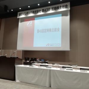 今日の株主総会(2019.9.27)~朝日インテック(7747)~