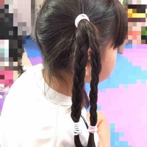 ゴムだけでできる子供のヘアアレンジ〜三つ編みツインテール