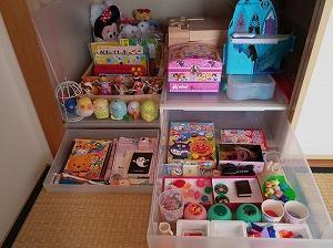 【片付け祭り2019】その16 長女のおさがりのおもちゃをいくつか手放しました。