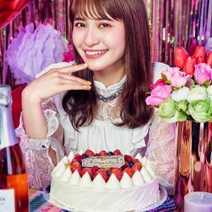 【中島愛】ベストアルバム「30 pieces of love」が6月5日発売決定
