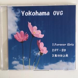 CDデビュー⁉️