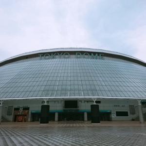 【球場さんぽ】2020.5.26 東京ドーム