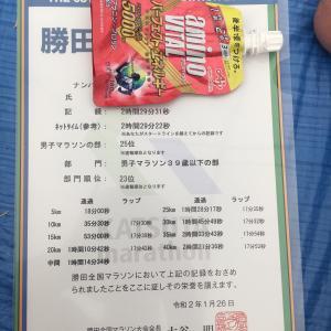【速報】サブ30!