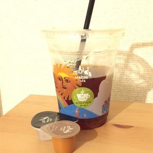 【ローソン】マチカフェでカフェインレスコーヒー!手軽でうれしい