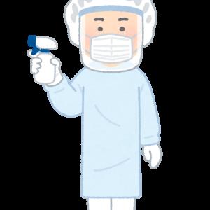 【新型コロナウィルス除菌に有効と思われる…次亜塩素酸水の多くの利点と少しの欠点と…】#173