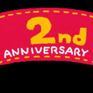 【ブログ開始2周年ありがとうございます!…過去の人気?ブログのご紹介…】#192