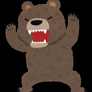 【クマ被害速報! 9/9―9/13 北海道、福島、石川、長野】#263
