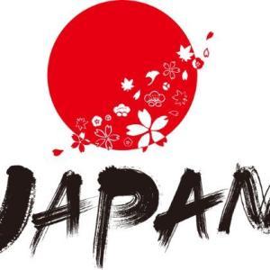 ジャパンカップ2019の考察