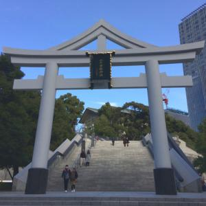 日枝神社の神猿御朱印帳が可愛い
