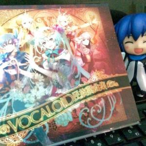 KAITO生誕祭につき好きなアルバムを紹介『VOCALOID民族調曲集』