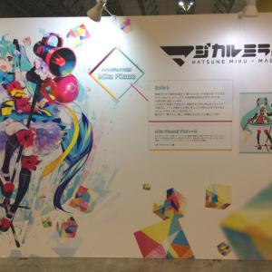 【マジカルミライ2018】東京公演の感想――を思い出しながら書く