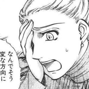 【競艇予想・丸亀】ボートレースレディースVSルーキーズバトル!