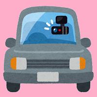 ふるさと納税 ドライブレコーダー