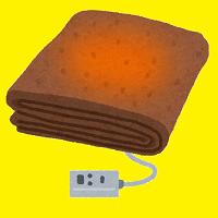 エレコム ブランケット ECLEAR warm