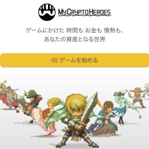 【稼げるゲーム】ゲーム総資産は-800円の19,525円!マイクリ無課金プレイ165日目!