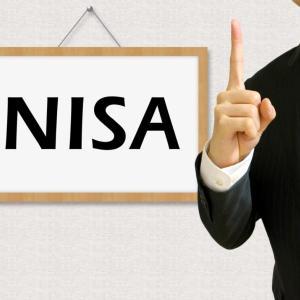 【NISA口座運用報告】落としどころが見えない米中貿易戦争の影響でマイナスに転落(2019/8/16)