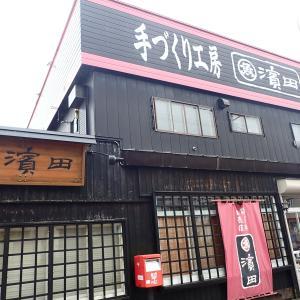 北海道の羅臼にある濱田商店が良すぎるヽ(^。^)ノ