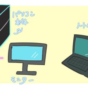 デジタルイラストを描くために必要な環境は?最低限のイラスト環境と最適なイラスト環境