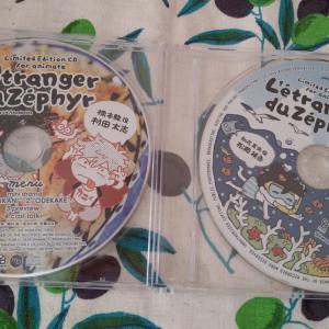 春風のエトランゼ2.3 アニメイト有償特典CD しとしとエトランゼ&かにかにエトランゼ