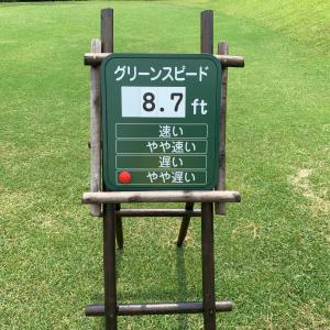 リベンジ!@三重カンツリークラブ