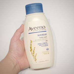 【販売店・口コミまとめ】Aveeno(アビーノ) スキンリリーフ ボディウォッシュ を使ってみました。